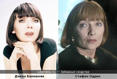 Диана Балашова и Стефан Одран