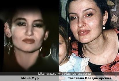 Мона Мур и Светлана Владимирская