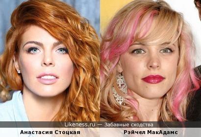 Анастасия Стоцкая и Рэйчел МакАдамс