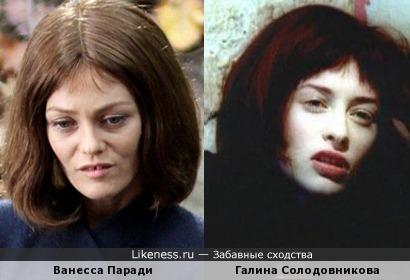 Ванесса Паради напомнила Галину Солодовникову
