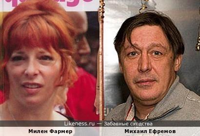 Припухшая Милен напомнила Михаила Ефремова