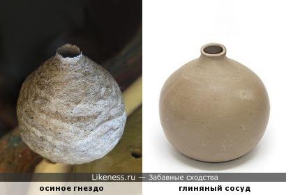 Бумажный и глиняный