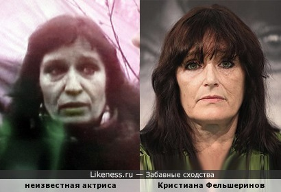 "Неизвестная актриса из х/ф ""Звёздочка моя ненаглядная"