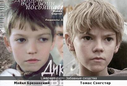 Майкл Брезанский и Томас Сэнгстер