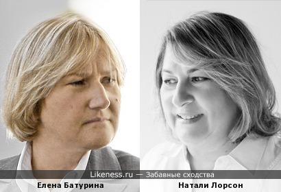 Елена Батурина и Натали Лорсон
