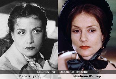 Вера Клузо и Изабель Юппер