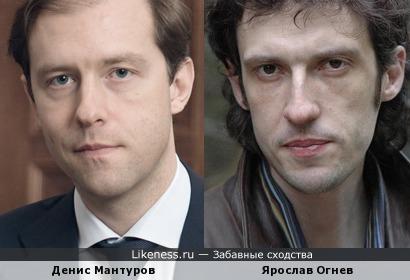 Денис Мантуров и Ярослав Огнев