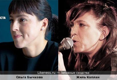 Ольга Бычкова и Жиль Каплан