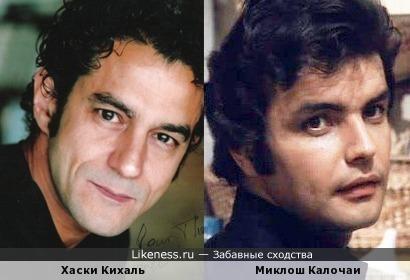 Хаски Кихаль и Миклош Калочаи