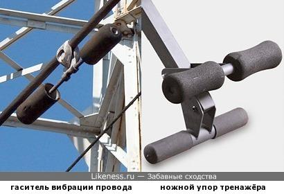Гаситель вибрации провода и ножной упор тренажёра