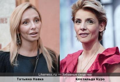 Татьяна Навка и Клотильда Куро