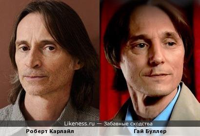 Роберт Карлайл и Гай Буллер