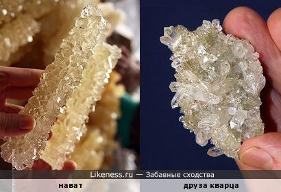Узбекский сахар нават похож на друзу кварца...