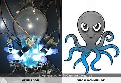 Этот жуткий электроприбор напоминает осьминога