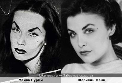 Майла Нурми и Шерилин Фенн
