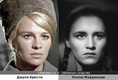 Джули Кристи и Нонна Мордюкова