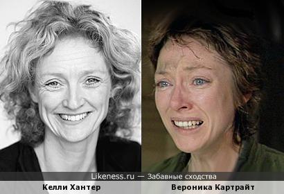 Келли Хантер и Вероника Картрайт