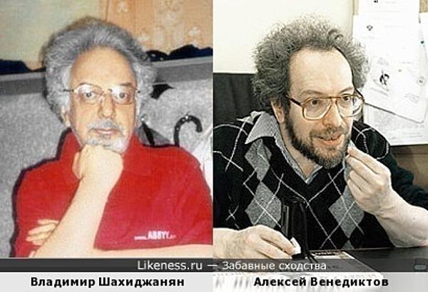Владимир Шахиджанян и Алексей Венедиктов