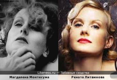 Магдалена Монтесума и Рената Литвинова