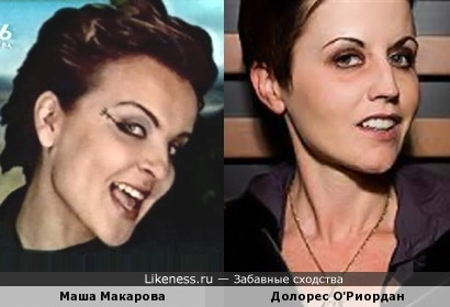 Макарова Маша - Долорес наша