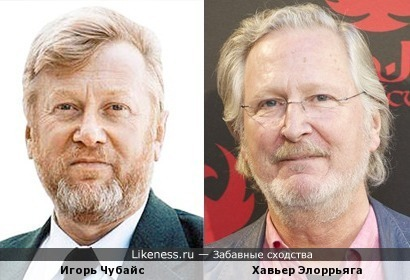 Игорь Чубайс и Хавьер Элоррьяга