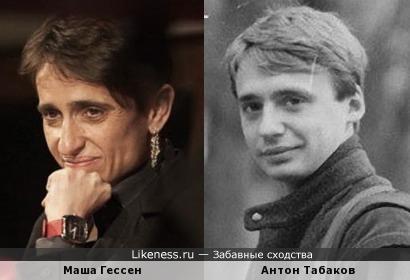 Маша Гессен и Антон Табаков