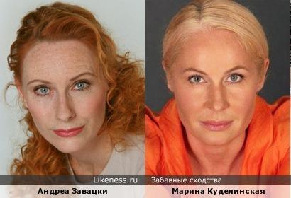 Андреа Завацки и Марина Куделинская