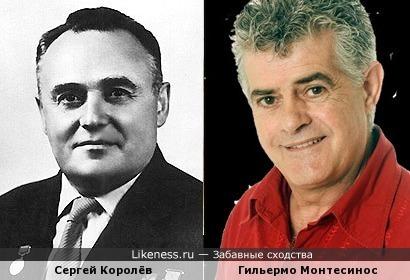 Сергей Королёв и Гильермо Монтесинос