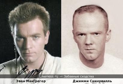 Эван МакГрегор и Джимми Самервилль