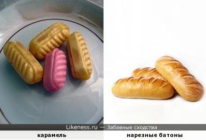 Карамельки похожи на хлеб