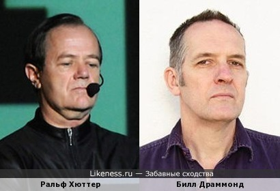 Ральф Хюттер и Билл Драммонд