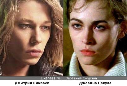 Дмитрий Бикбаев и Джоанна Пакула