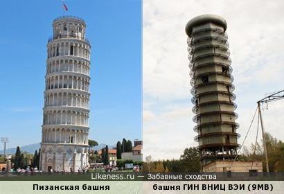 Башня генератора импульсных напряжений испытательного стенда ВНИЦ ВЭИ напоминает Пизанскую