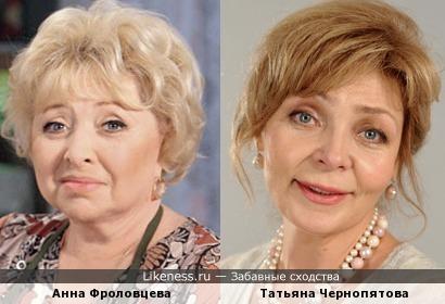 Анна Фроловцева и Татьяна Чернопятова