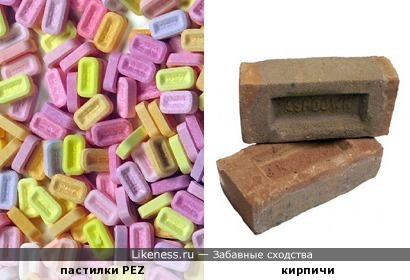 """""""Деточка, скушай кирпич"""