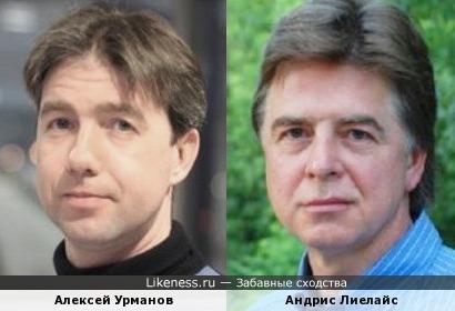 Алексей Урманов и Андрис Лиелайс