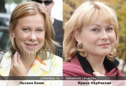 Оксана Баюл и Ирина Нарбекова