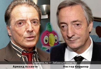 Арманд Ассанте и Нестор Киршнер