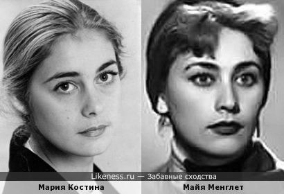 Мария Костина и Майя Менглет