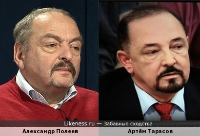 Александр Полеев и Артём Тарасов