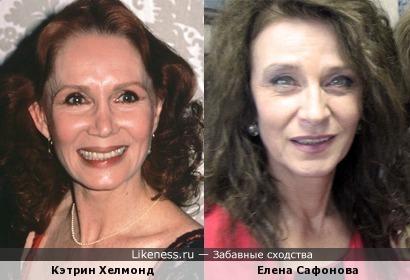 Кэтрин Хелмонд и Елена Сафонова