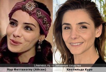 Нур Айсан и Клотильда Куро