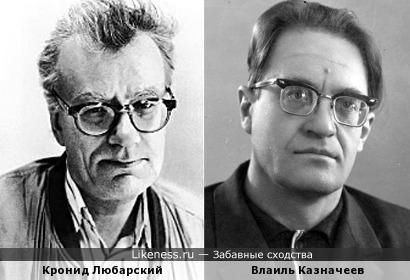 Советские учёные