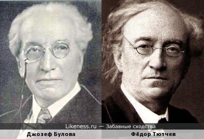 Американский часовых дел мастер похож на русского поэта