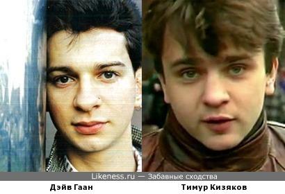 Дэйв Гаан и Тимур Кизяков