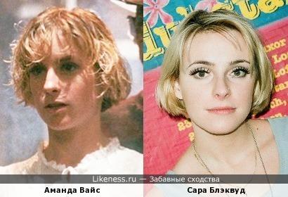 Аманда Вайс и Сара Блэквуд