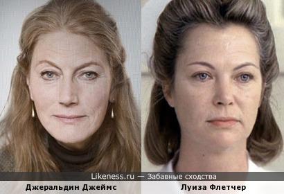 Джеральдин Джеймс и Луиза Флетчер