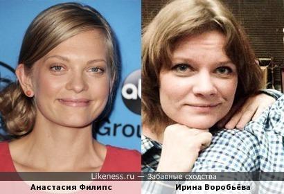 Анастасия Филипс и Ирина Воробьёва
