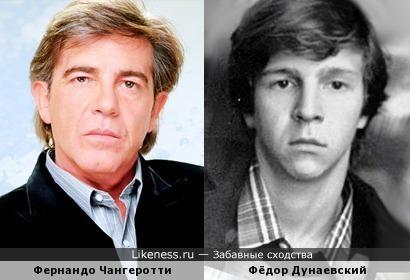 Фернандо Чангеротти и Фёдор Дунаевский