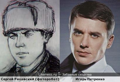 Фоторобот перестроечного маньяка напомнил Игоря Петренко